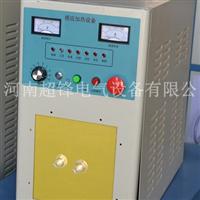 复合片钻头焊接设备高频焊接机