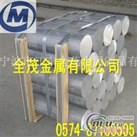 进口2011T3高耐磨铝合金厚板