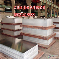 排风扇铝板、扇叶用铝带