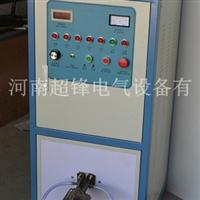 供應優質高頻爐低價格銷量 高頻爐質量
