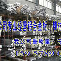 花纹铝板 铝板5056 超薄铝板5056