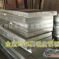 2A12铝合金板较高抗拉强度值