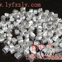 各种脱氧产品尽在发现者铝业