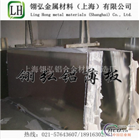 6082铝板的表面处理,6082厂家