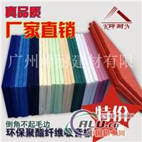 上海南汇区家居装饰多色吸音板