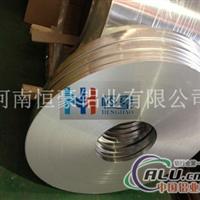 干式变压器铝带