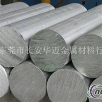 2024硬铝板,附材质证明