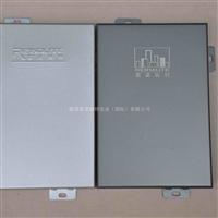 铝单板厂,氟碳铝单板价格,氟碳铝单板幕墙