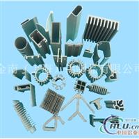 供应各种来模来样铝制品异型材