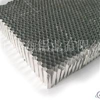 专业供应铝箔 散热 蜂窝铝箔