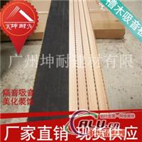 上海静安区墙面吸音开槽木板
