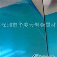 供应6061软态铝板薄板铝及铝合金