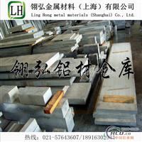 LY10铝板多少钱,批发LY10合金