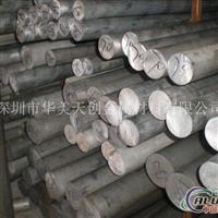 供应7075铝棒大直径铝棒河南铝棒