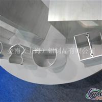 出售各种铝型材表面加工氧化处理