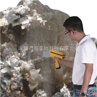 手持铝矿石条理剖析仪