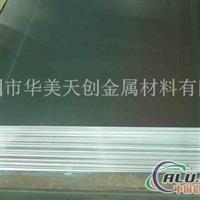 供应7075铝棒 超宽铝板 氧化铝板
