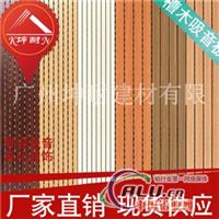 上海南汇区墙面吸音开槽木板