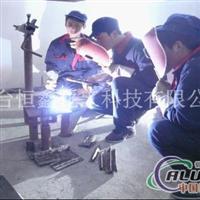 焊接除渣剂 防飞溅剂