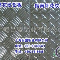 小五条筋花纹铝板 超宽2.2米