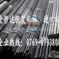 6082阳极氧化铝材 6082进口铝棒