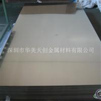 国产铝板5052O态6061软态铝板