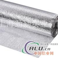 铝箔厚度3003铝箔