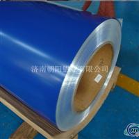 百度福建供应PE聚酯纯铝彩涂铝卷