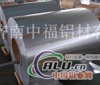 0.3mm保温铝卷1060保温铝卷厂价