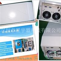 SM1120A电磁感应加热机芯
