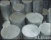 供应铝棒铝管