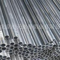 通用铝合金型材