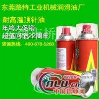 台湾顶针油价格促销低至10元起