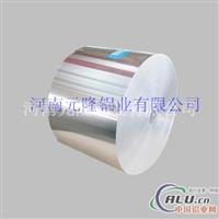 专业供应3003电子箔/特制电子铝箔