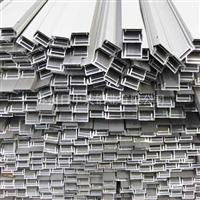 太阳能铝框架