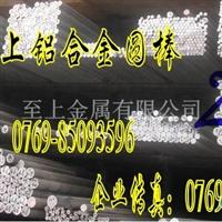 2014进口铝合金圆棒