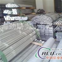 铝棒大连6061铝棒价格