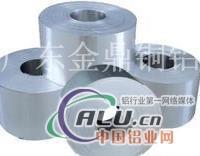 铝合金箔今日价格包装铝箔直销