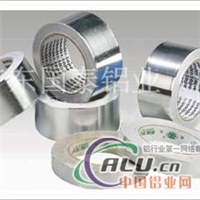 铝箔牌号及产品性能包装铝箔