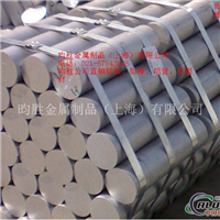2A11铝棒厂家2A11角铝规格
