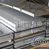 中厚铝板6061T6氧化覆膜铝板