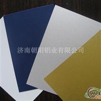 百度供应 PVDF彩色铝卷、