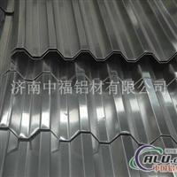 屋面墙面专用瓦楞铝板压型铝板