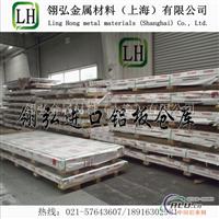 进口2014T4铝板