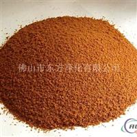 高效聚合氯化铝高效聚合氯化铝价格