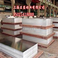 1060热轧铝板现货销售