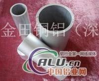 5052铝管,国标环保铝管供应商