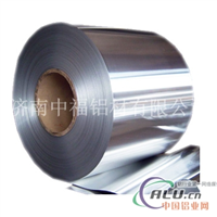 鋁箔包裝材料鋁箔產品圖片大全