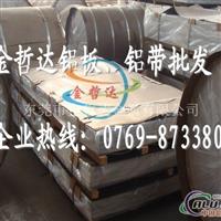 优质阳极氧化铝材 6063铝带价格