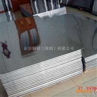 铝镁锰合金屋面板品牌厂家